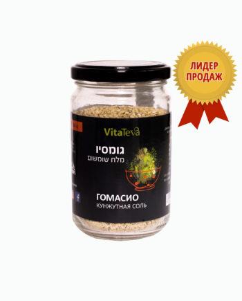 ГОМАСИО - кунжутная соль