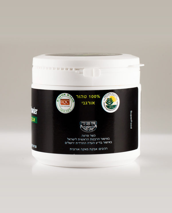 ORGANIC RAW MACA powder - МАКА перуанская (порошок)