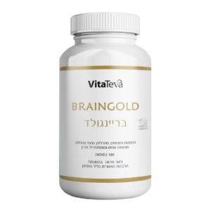 braingold
