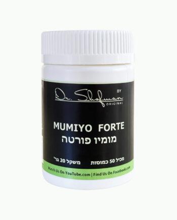 Mumiyo Forte