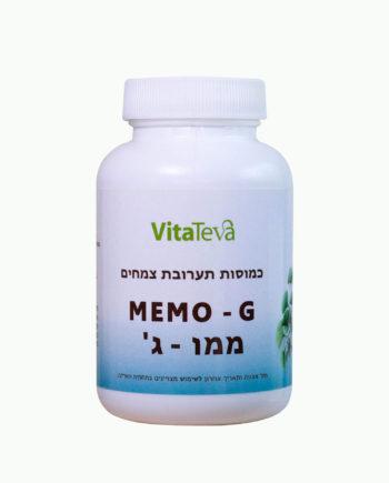 Memo G