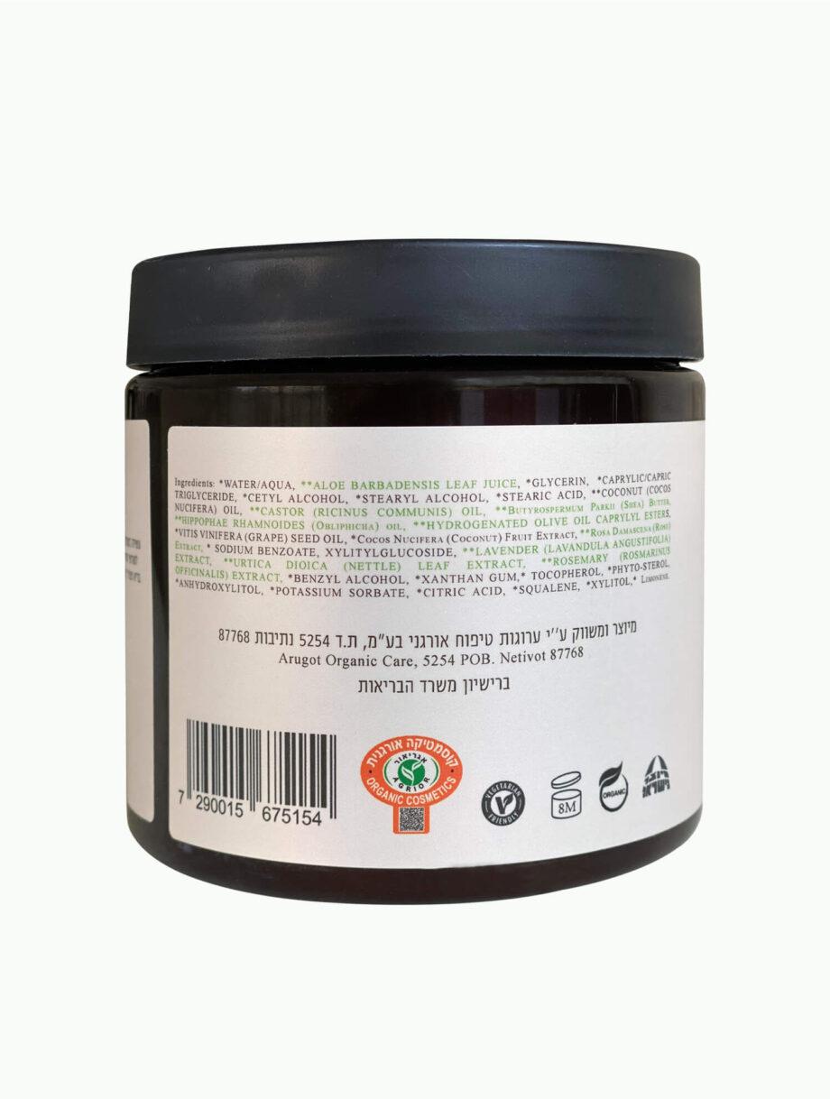 органическая маска для волос